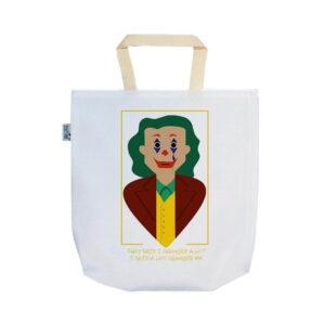 خرید کیسه پارچه ای